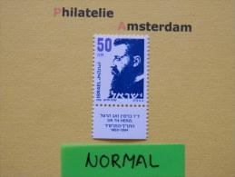 Israel 1986-92, 50 Ag / NORMAL / THEODOR HERZL: Mi 1023, Type X, ** - Ongebruikt (met Tabs)