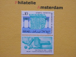 Israel 1989, ARCHEOLOGY IN JERUSALEM: Mi 1122, ** - Israël