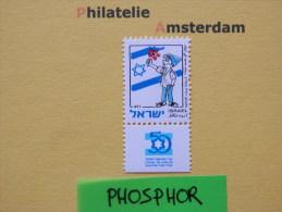 Israel 1998, PHOSPHOR / SHRULIK: Mi 1451, Type C, ** - Israel