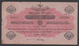 Turkey ,Ottoman ,Türkei ,Türkiye 1/2 Livre ,4/2/1916-17,1332 AH,F. - Turchia