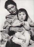Canada Mother & Child Postard Unused (20008E) - Unclassified