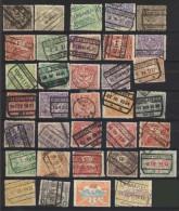 Belgien Ex Mi.N°? Ein Großes Konvolut Von 76 Belgischen Eisenbahn-Paketmarken, Timbres De Colis - Bahnwesen