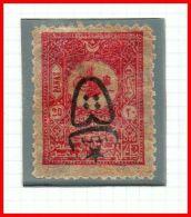 1917 - Francobolli Del 1901 (Interno) Soprastampa Rovesciata 5° Tipo N° 492 - 1858-1921 Empire Ottoman