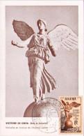 Victoire De Cirta (Musée De Constantine) -Statuette En Bronze De L´Empire Romain - Constantine