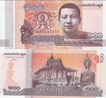 Cambodia - 100 Riels 2014 UNC  Ukr-OP - Kambodscha