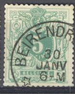_5B-998:N°45:E9:  * BEIRENDRECHT * Sterstempel: .... Iets Verdund... - 1869-1888 Lion Couché