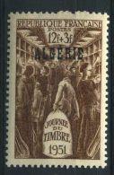 ALGERIE  :   Y&T N°  287  TIMBRE  NEUF  AVEC  TRACE DE CHARNIERE ,  A VOIR. - Nuevos
