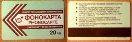 BULGARIA - A18, 20 Lev Red, 100.000ex, 1991, Used - Bulgaria
