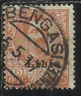 LIBIA 1912 - 1915 SOPRASTAMPATO D´ITALIA ITALY OVERPRINTED CENT. 20 USATO USED OBLITERE´ - Libya