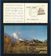 Pakistan 1987 Postal Used Picture Postcard Hunza Valley View Card