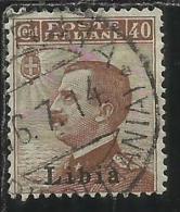 LIBIA 1912 - 1915 SOPRASTAMPATO D´ITALIA ITALY OVERPRINTED CENT. 40 USATO USED OBLITERE´ - Libya