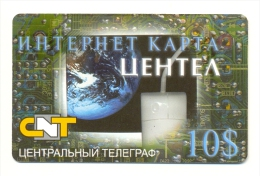 Russia Moscow Centel  Earth 10 $ 31.12.2004 - Russia