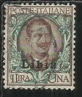 LIBIA 1912 - 1915 SOPRASTAMPATO D´ITALIA ITALY OVERPRINTED LIRE 1 LIRA USATO USED OBLITERE´ - Libia