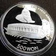 Korea North 500 Won 1991 First Armoured Ship - Corea Del Norte