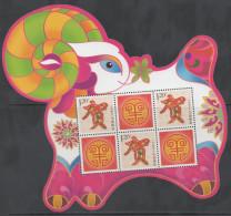 CHINA, 2015, MNH, CHINESE NEW YEAR,  YEAR OF THE RAM, SHEETLET - Chinese New Year