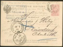 RUSSIA POLAND WARSAWA? POSTAL CARD TO DUSSELDORF 1886 - 1857-1916 Imperium