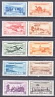 FRENCH  MAROC  CB 1-10    * - Morocco (1891-1956)