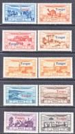 FRENCH  MAROC  CB 11-20  Less  CB 15    * - Morocco (1891-1956)