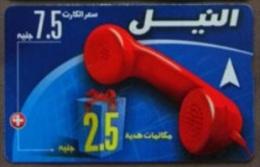 Egypt - EGY-N-27, Nile Telecom Logo - Blue Top, 2003, Used - Aegypten