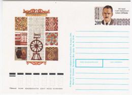 Belarus 1996 125th Birth Anniversary Of Isak Serbov, Ethnographer, Folklorist, Archeologist Jewish - Belarus