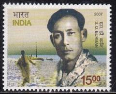 India MNH 2007, S D Burman, Music Composer For Cinema / Film, Singer, Ship - Nuovi