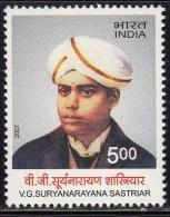 India MNH 2007, V.G.Suryanarayana Sastriar, Tamil Scholar & Writer - Nuovi