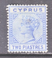 CYPRUS  22  Die  B  *  Wmk. 2  CA - Cyprus (...-1960)