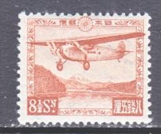 JAPAN  C 3  * - Airmail