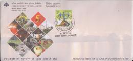 India 2015  STEEL INDUSTRY  BOKARO STEEL PLANT  Special Cover   # 60722  Inde  Ind - Factories & Industries