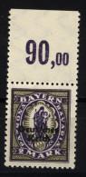 D.R,132,OR,xx (4920) - Ungebraucht