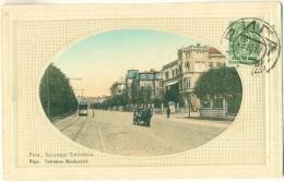 RIGA Totleben Boulevard With Tram And Horse Carriage Color Card Ferd. Ernst Jodehl Sent 1912 To Denmark - Letland