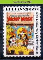 Nap118z WALT DISNEY MICKEY THE MELLER DRAMMER  COWBOY BHUTAN 1989 PF/MNH - Disney