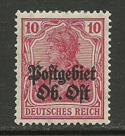 German Occupation Ober-Ost 1918 * - Occupation 1914-18