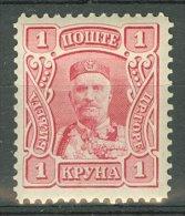 MONTENEGRO 1907: Mi 70 / YT 85, * MH - FREE SHIPPING ABOVE 10 EURO - Montenegro
