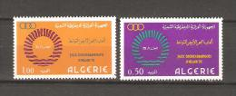 IVERT 604/05 **1975 - Algérie (1962-...)