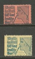 Deutschland Reklamemarke Propagandamarken Kauf Deutsche Ware ! Reichswerbebund Hannover MNH - Vignetten (Erinnophilie)