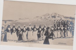 Grèce :   Athènes :  Danse  Grecque  Ancienne  A  Megara - Grecia