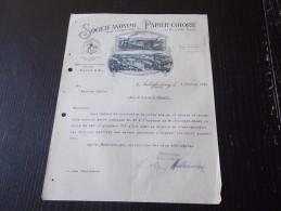 Aschaffenbourg Bavière 1921 Buntges Papier Colorié Et Colle Forte Lettre Entête - Droguerie & Parfumerie