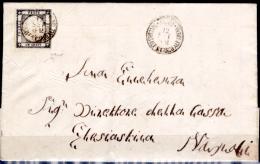 0111-Naspoli - SUCCURSALE S. CARLO ALL'ARENA - Su 1 Grano, Prov. Nap. - 1861-78 Vittorio Emanuele II