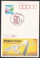 Japan Scenic Postmark (js1227) Irises,range Of Mountain - Japan