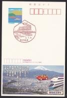 Japan Scenic Postmark, Train (js1248) Advertising: Shinkansen - Japan