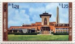 CORONATION OF KING BIRENDRA ROYAL PALACE 1975 RUPEE 1.25 STAMP NEPAL 1975 MINT MNH - Familles Royales