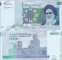 Iran - 20000 Rials 2014 New Back Side UNC Ukr-OP - Iran
