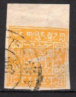 Tibet ½ Tr. Waterfall No. 107 Yellow-orange Used GENUINE (4-45) - Stamps