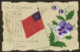 """CP Du Front Peinte """"Vive L'Angleterre"""" Gloire à Ses Vaillants Soldats Pensée - Patriottisch"""