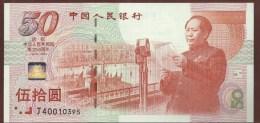 50  YUAN   1999  -  UNC - China