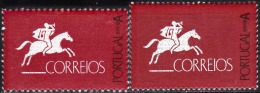 PORTUGAL - 1993-1999. Selo Sem Taxa - Emissão Base, Série A (Série, 2 Valores)  ** MNH  Afinsa  Nº 2118/A - Nuevos