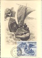 MONACO  ---  MONTE CARLO  --  Carte MAXI  -- SAINTE DEVOTE , Affranchie Du 20F.+ 60 F.. Bleu N° 273 Y. & T. - Palazzo Dei Principi