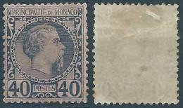 Monaco -1885 -  Charles III - N°7 - Neuf *  -  MLH - - Monaco
