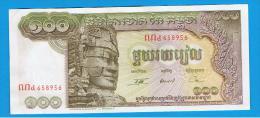 CAMBOYA -  100 Riel ND SC  P-8 - Cambodia